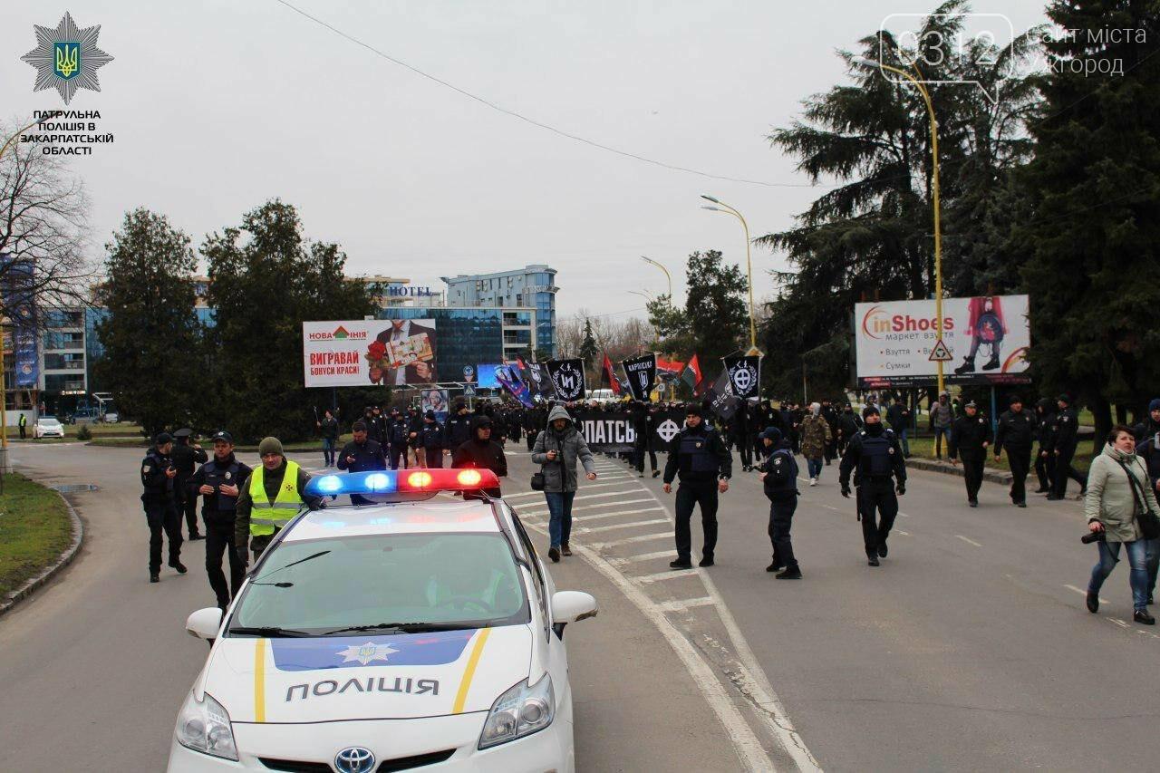 В Ужгороді без надзвичайних подій пройшов Марш Слави Героїв (ФОТО), фото-5