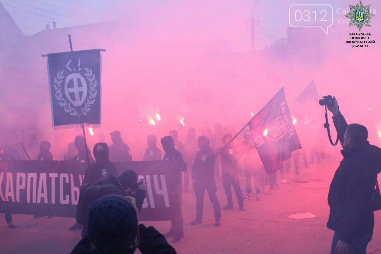 В Ужгороді без надзвичайних подій пройшов Марш Слави Героїв (ФОТО), фото-3
