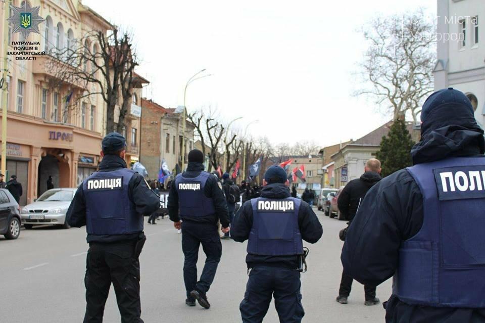 В Ужгороді без надзвичайних подій пройшов Марш Слави Героїв (ФОТО), фото-4