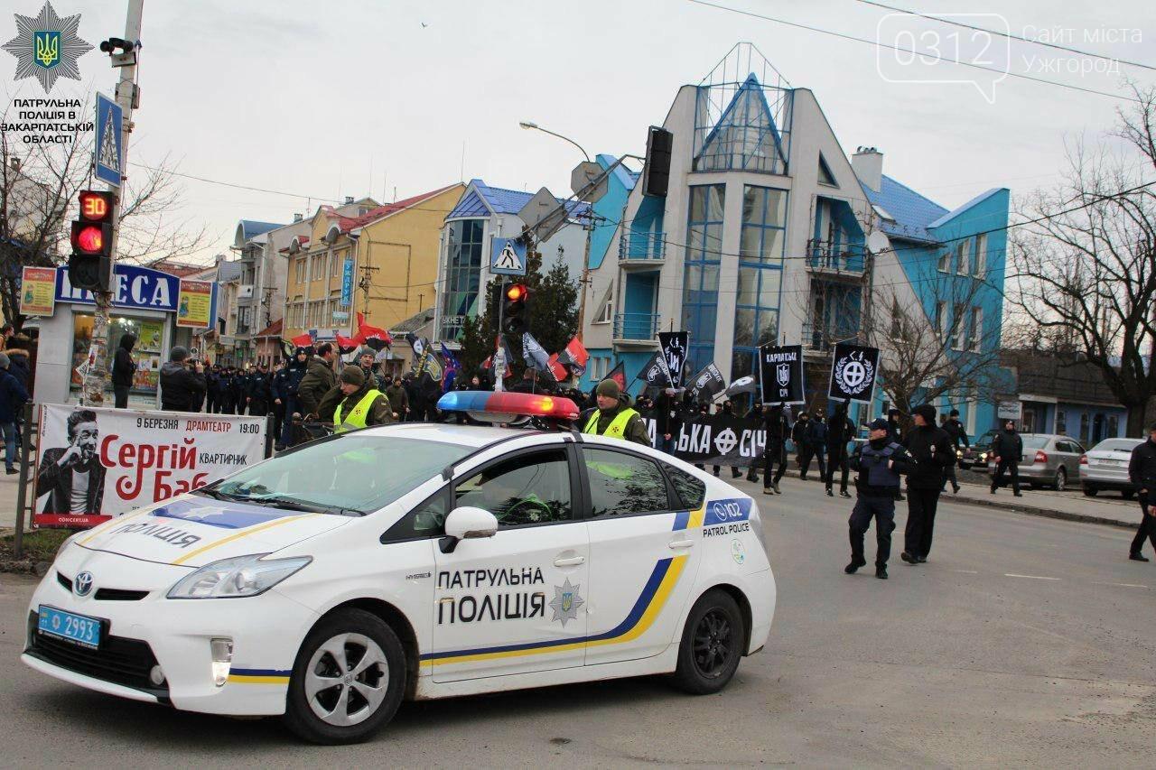 В Ужгороді без надзвичайних подій пройшов Марш Слави Героїв (ФОТО), фото-6