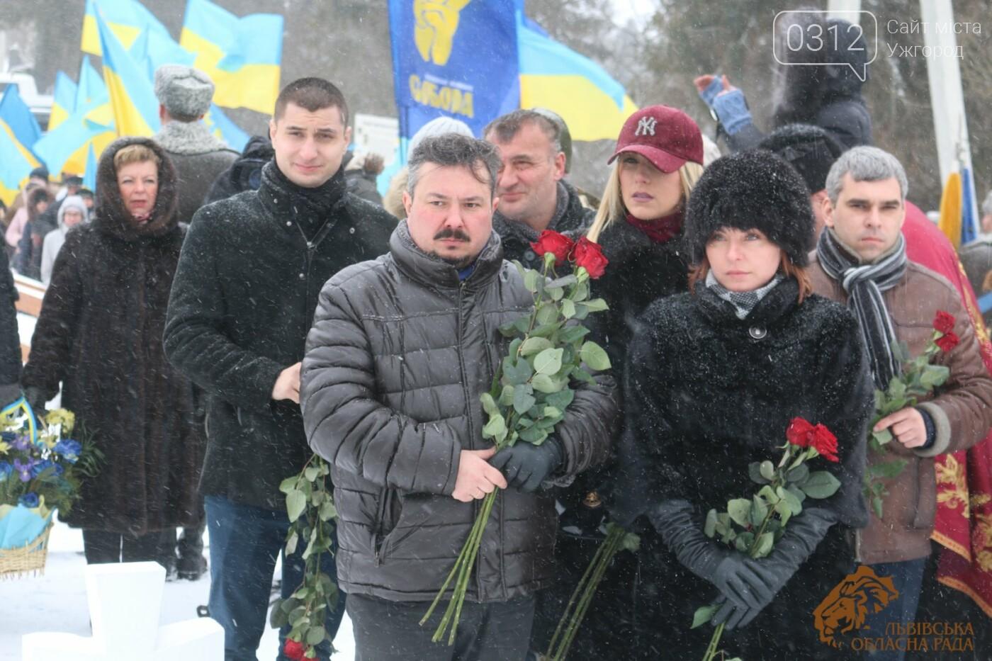 Закарпатці віддали шану полеглим січовикам Карпатської України на Верецькому перевалі (ФОТОРЕПОРТАЖ), фото-9