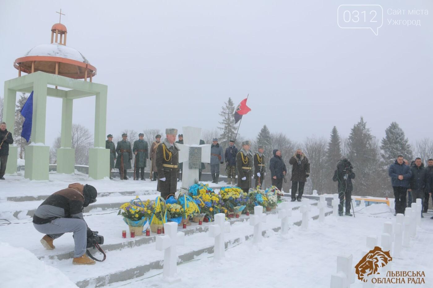 Закарпатці віддали шану полеглим січовикам Карпатської України на Верецькому перевалі (ФОТОРЕПОРТАЖ), фото-11