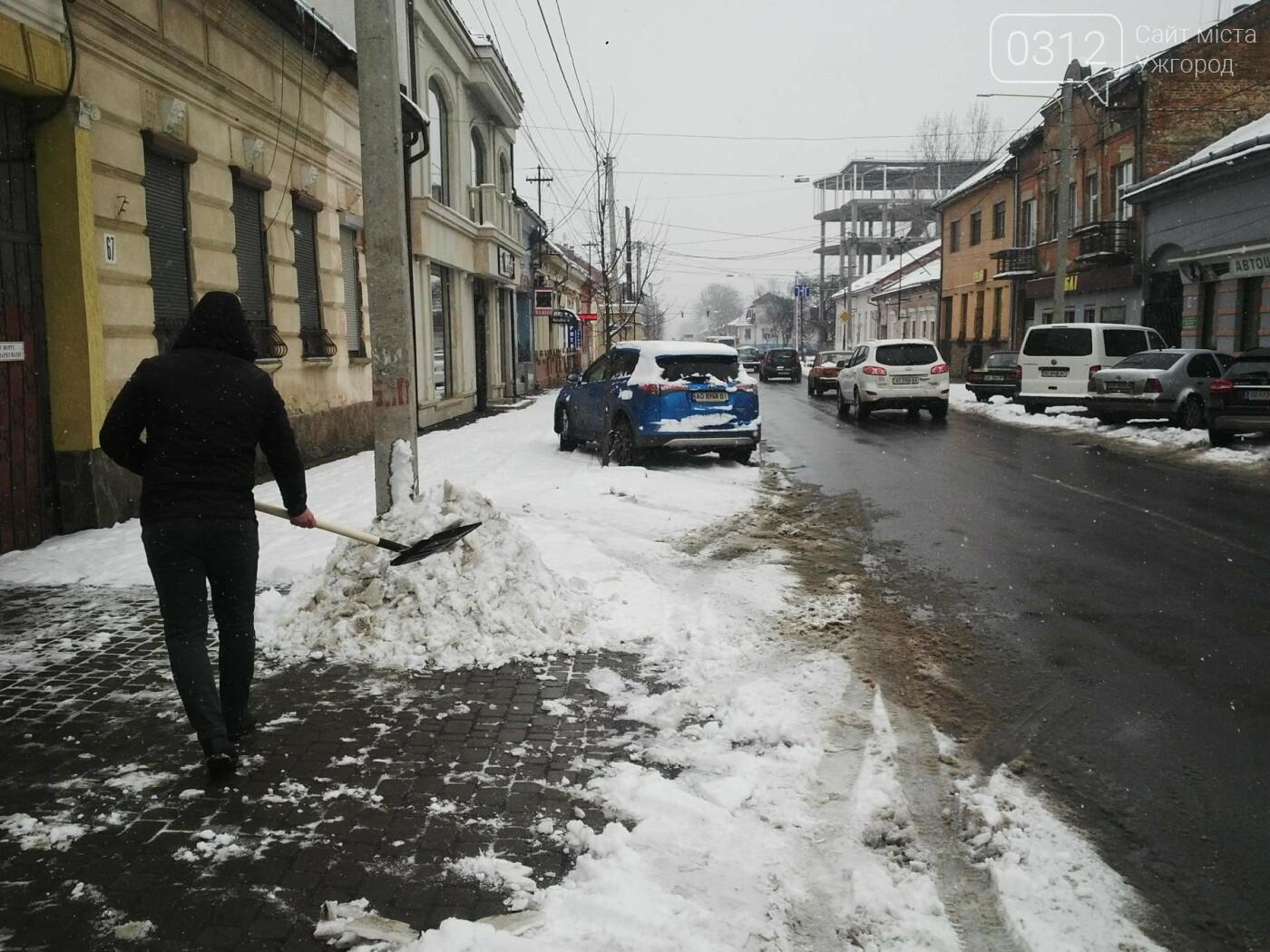 Ужгород - наодинці зі снігом: тротуари не розчищені та непідсипані, у двори не ступала нога комунальника (ФОТОРЕПОРТАЖ), фото-3