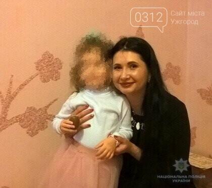 Допоможіть знайти 31-річну ужгородку Тетяну Маруську, яка вийшла в місто і не повернулася (ФОТО), фото-1