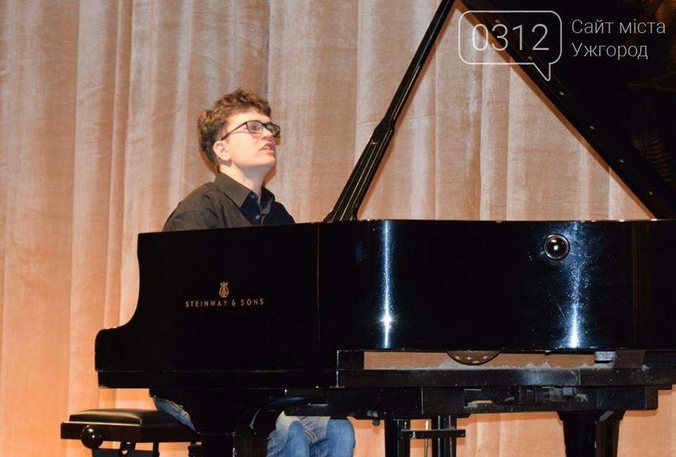 В Ужгороді стартував міжнародний конкурс піаністів імені Задора за участю музикантів з України, Угорщини, Словаччини та США (ФОТО), фото-2