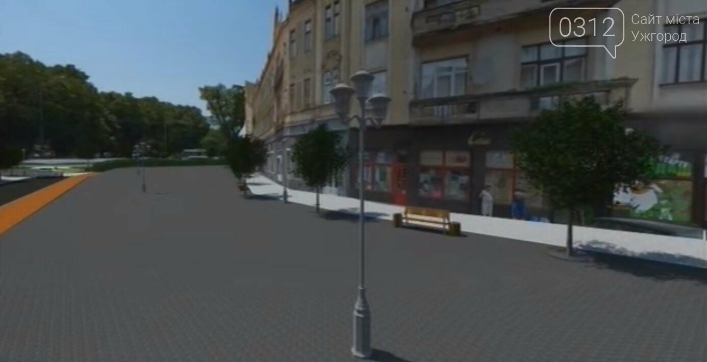 Велопарковка, фонтан і нова плитка: як виглядатиме площа Петефі в Ужгороді після капремонту (ОСТАТОЧНИЙ ПРОЕКТ), фото-1
