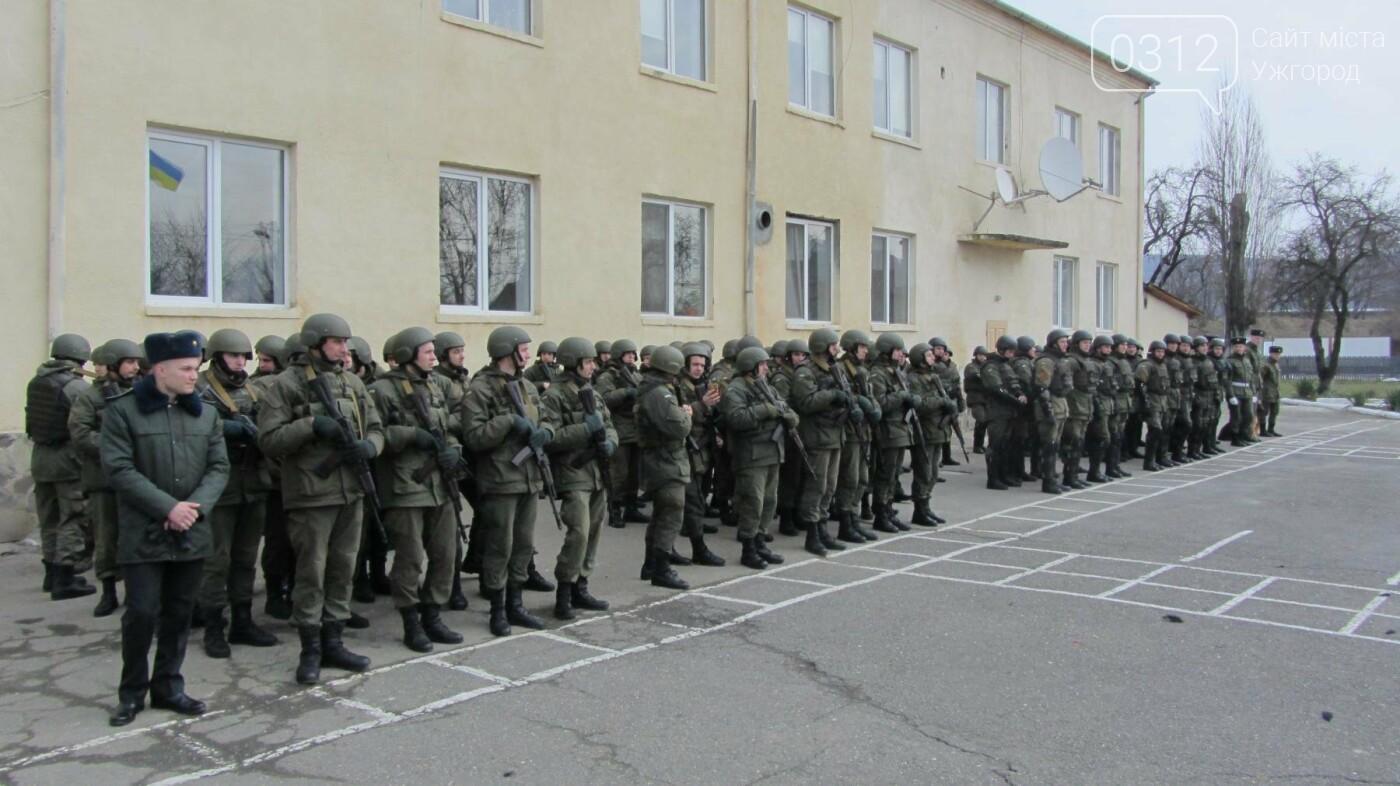 Ужгород святкує День Національної гвардії України (ФОТОРЕПОРТАЖ), фото-10