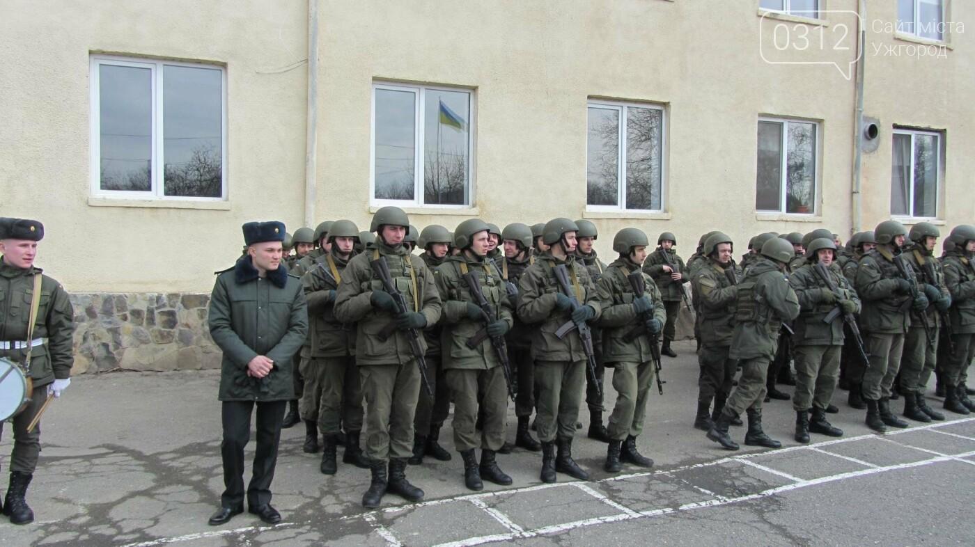 Ужгород святкує День Національної гвардії України (ФОТОРЕПОРТАЖ), фото-12