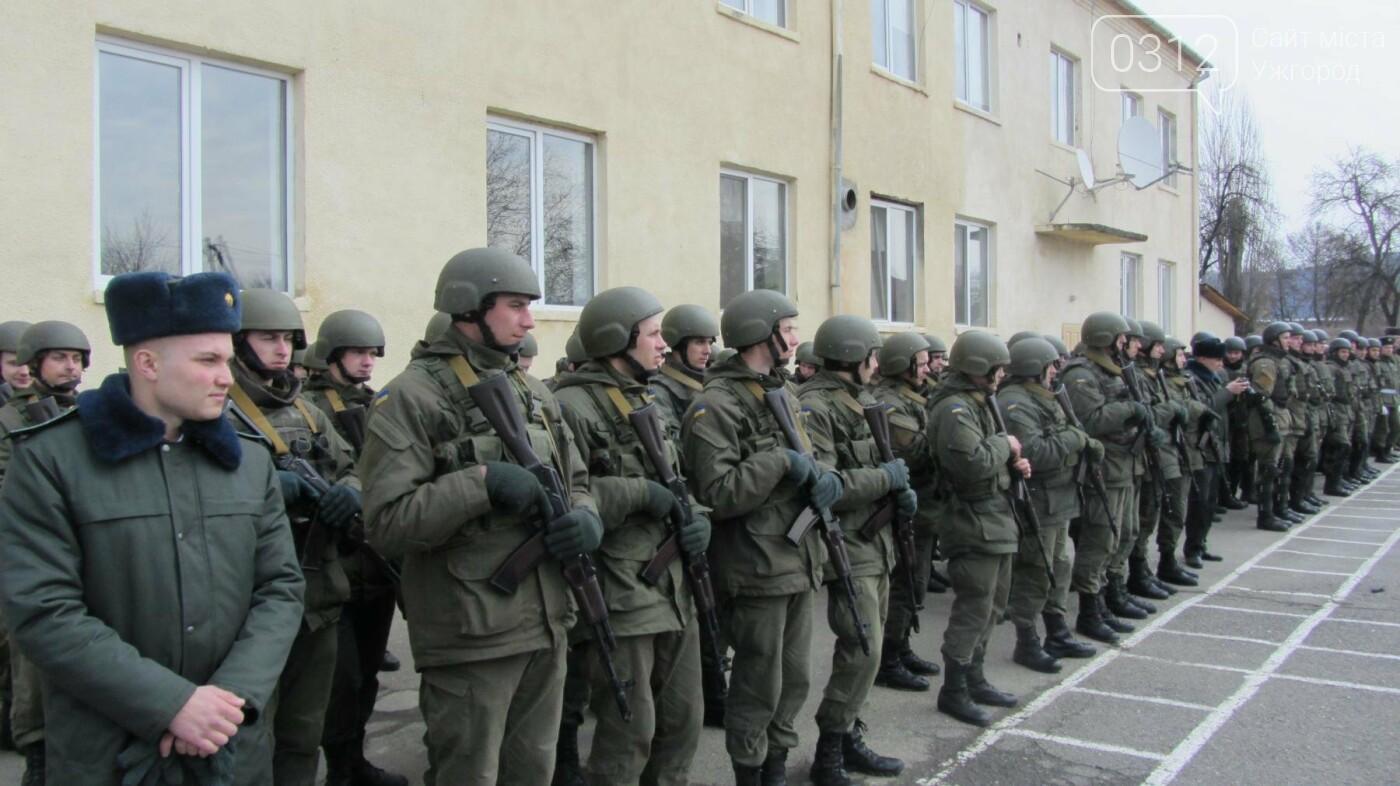 Ужгород святкує День Національної гвардії України (ФОТОРЕПОРТАЖ), фото-1