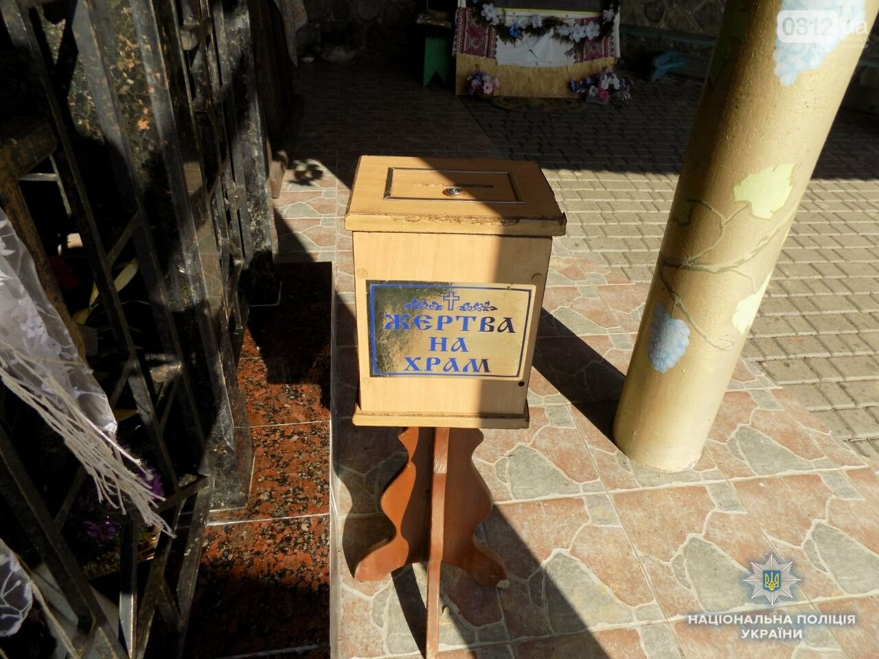 """На Закарпатті 20-річний хлопець украв гроші зі скриньки для пожертв у каплиці """"Пречистої Діви Марії"""" (ФОТО), фото-1"""