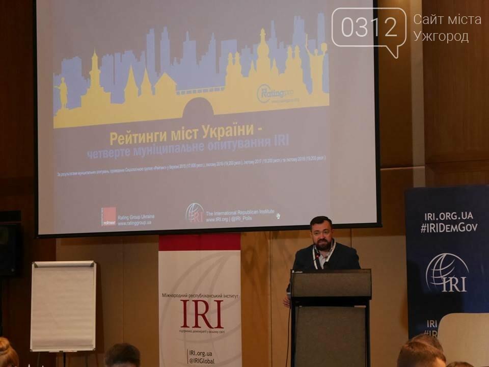 Маємо достатньо грошей за свою роботу: Ужгород - 7-й у рейтингу можливостей серед міст України (ФОТО), фото-1