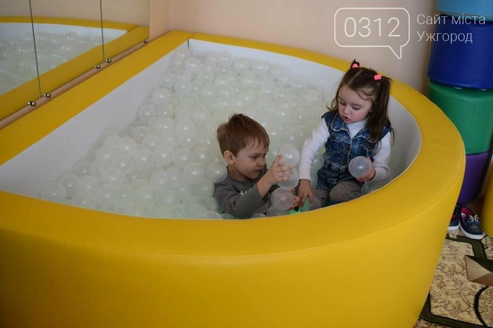 В ужгородському дитсадку №29 запрацювала сенсорна кімната (ФОТО, ВІДЕО), фото-2
