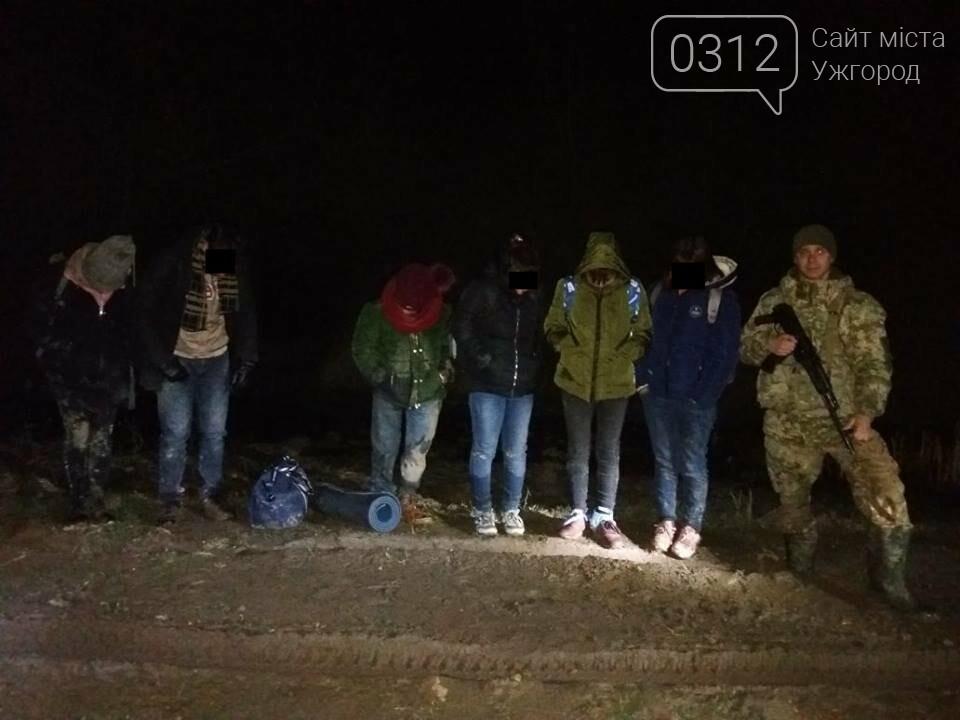 На Закарпатті було затримано мігрантів, які незаконно перетинали українсько-угорський кордон (ФОТО), фото-1