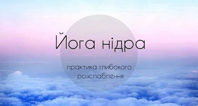 ТОП-10 подій в Ужгороді на вихідні 31 березня - 1 квітня , фото-4