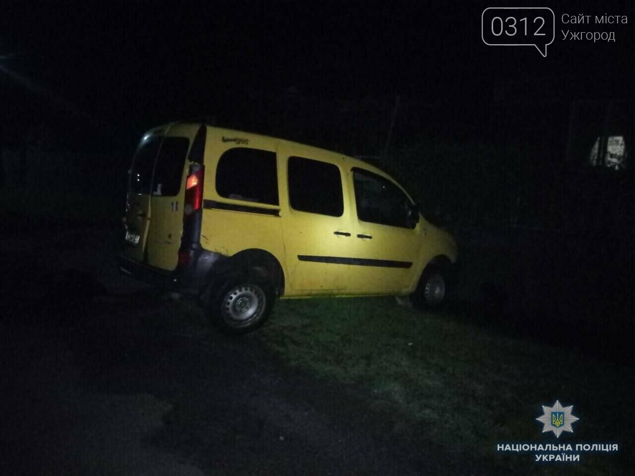 У Сторожниці перекинулася машина з рибаками: один чоловік загинув, двоє - у лікарні (ФОТО), фото-1