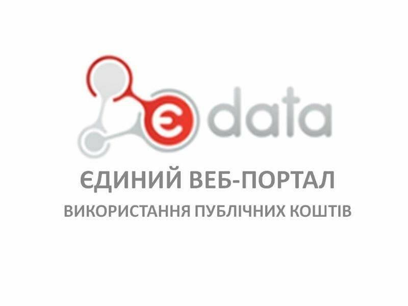 В Ужгороді 7 серпня пройде тренінг для бухгалтерів щодо роботи з відкритими даними , фото-1