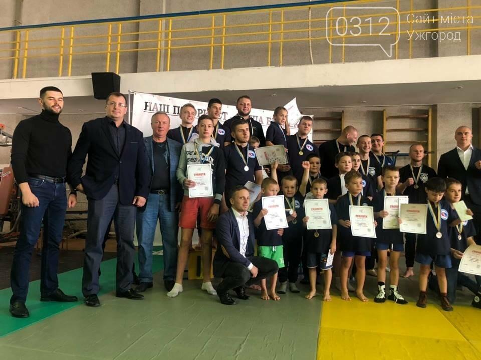 На відкритому чемпіонаті Ужгорода з бойового самбо переможцям вручили медалі та грошові премії (ФОТО), фото-1