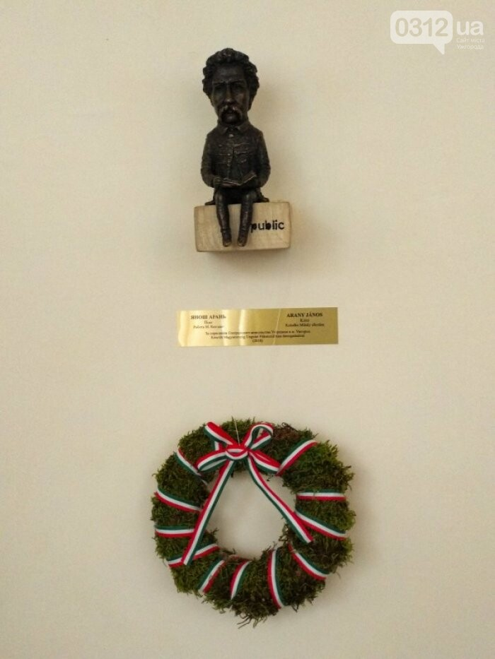 В Ужгороді з'явилась ще одна міні-скульптура, цього разу на БАМі, фото-1