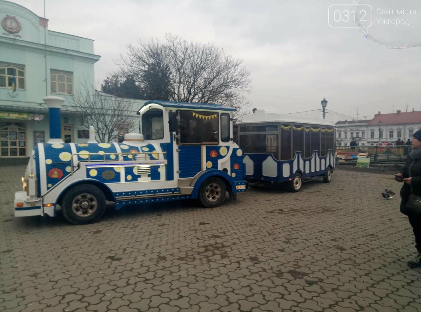 Стало відомо, за яким маршрутом курсує паровозик в Ужгороді (ЦІНИ), фото-2