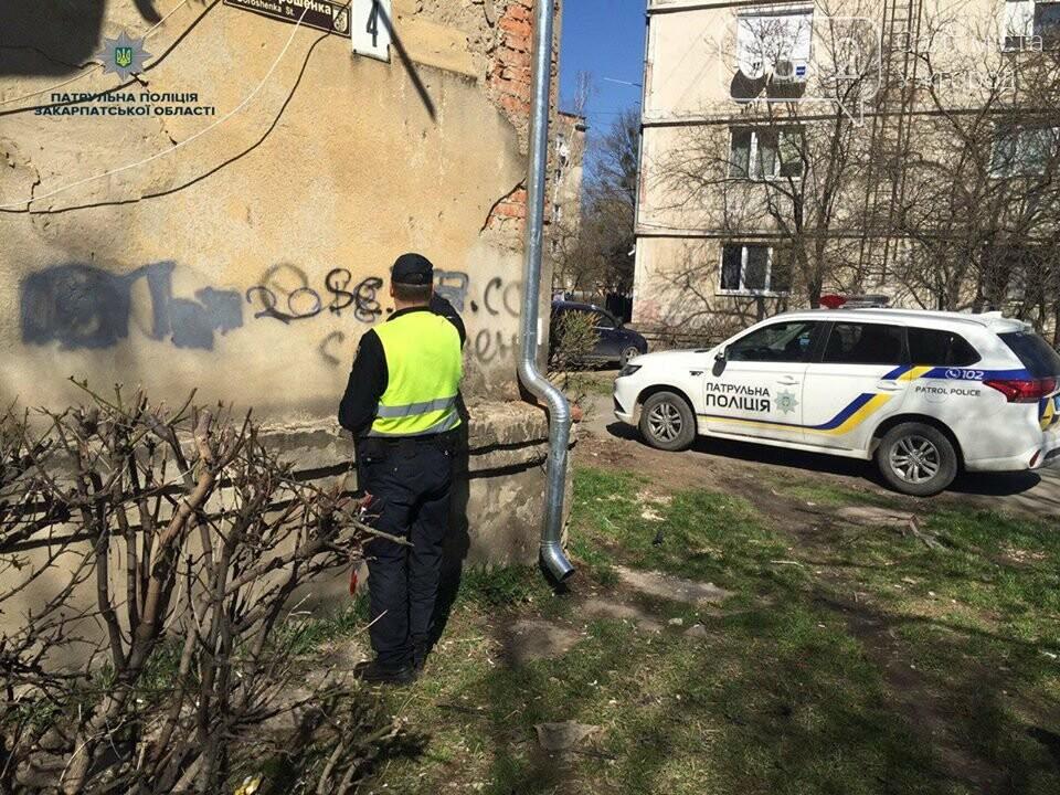 В Мукачеві патрульні замалювали графічні послання від наркодилерів (ФОТО), фото-2