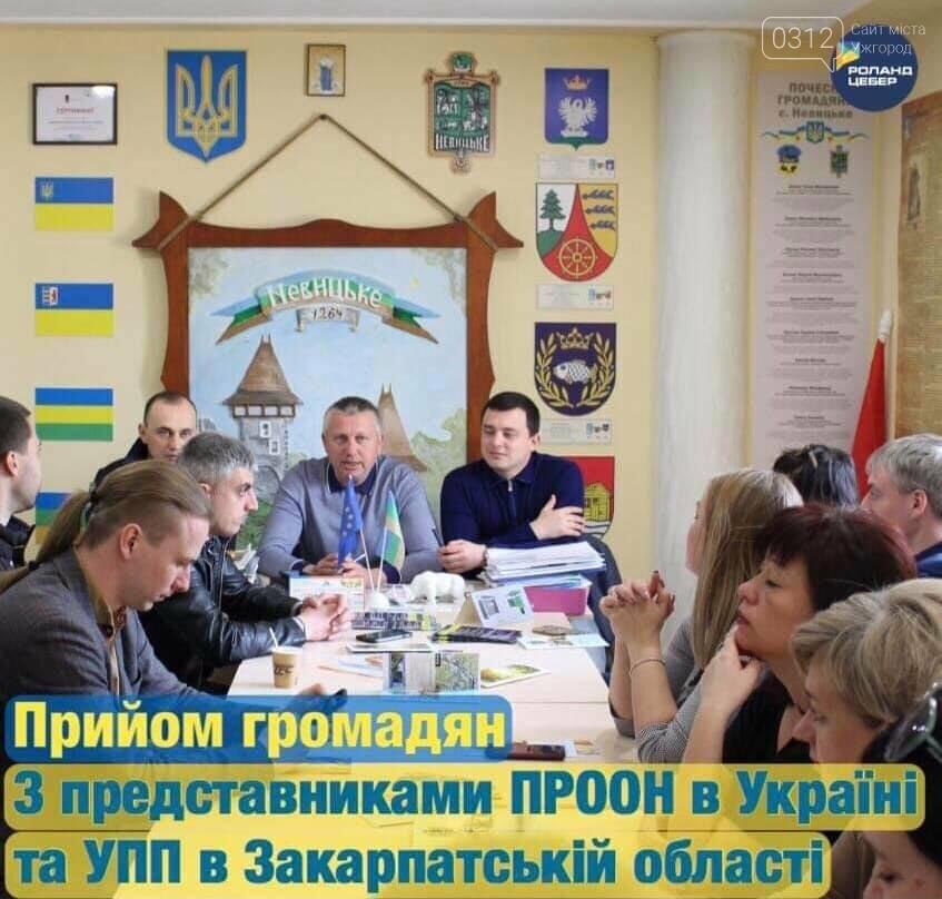 Роланд Цебер разом з правоохоронцями Закарпаття та Донбасу провів прийом громадян на Ужгородщині (ФОТО), фото-1