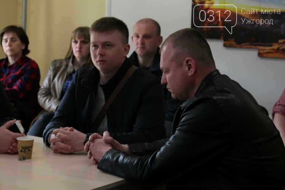 Роланд Цебер разом з правоохоронцями Закарпаття та Донбасу провів прийом громадян на Ужгородщині (ФОТО), фото-4