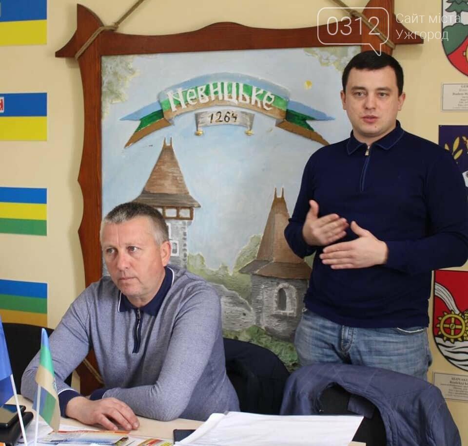 Роланд Цебер разом з правоохоронцями Закарпаття та Донбасу провів прийом громадян на Ужгородщині (ФОТО), фото-2