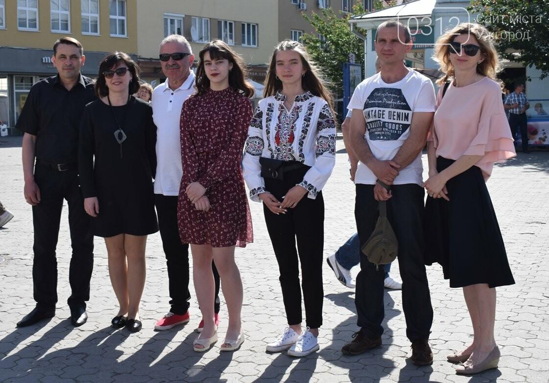 В Ужгороді переможці всеукраїнських олімпіад та МАНу отримали премії (ФОТО), фото-1