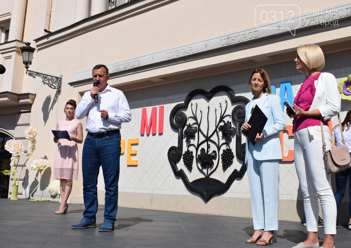 В Ужгороді переможці всеукраїнських олімпіад та МАНу отримали премії (ФОТО), фото-2