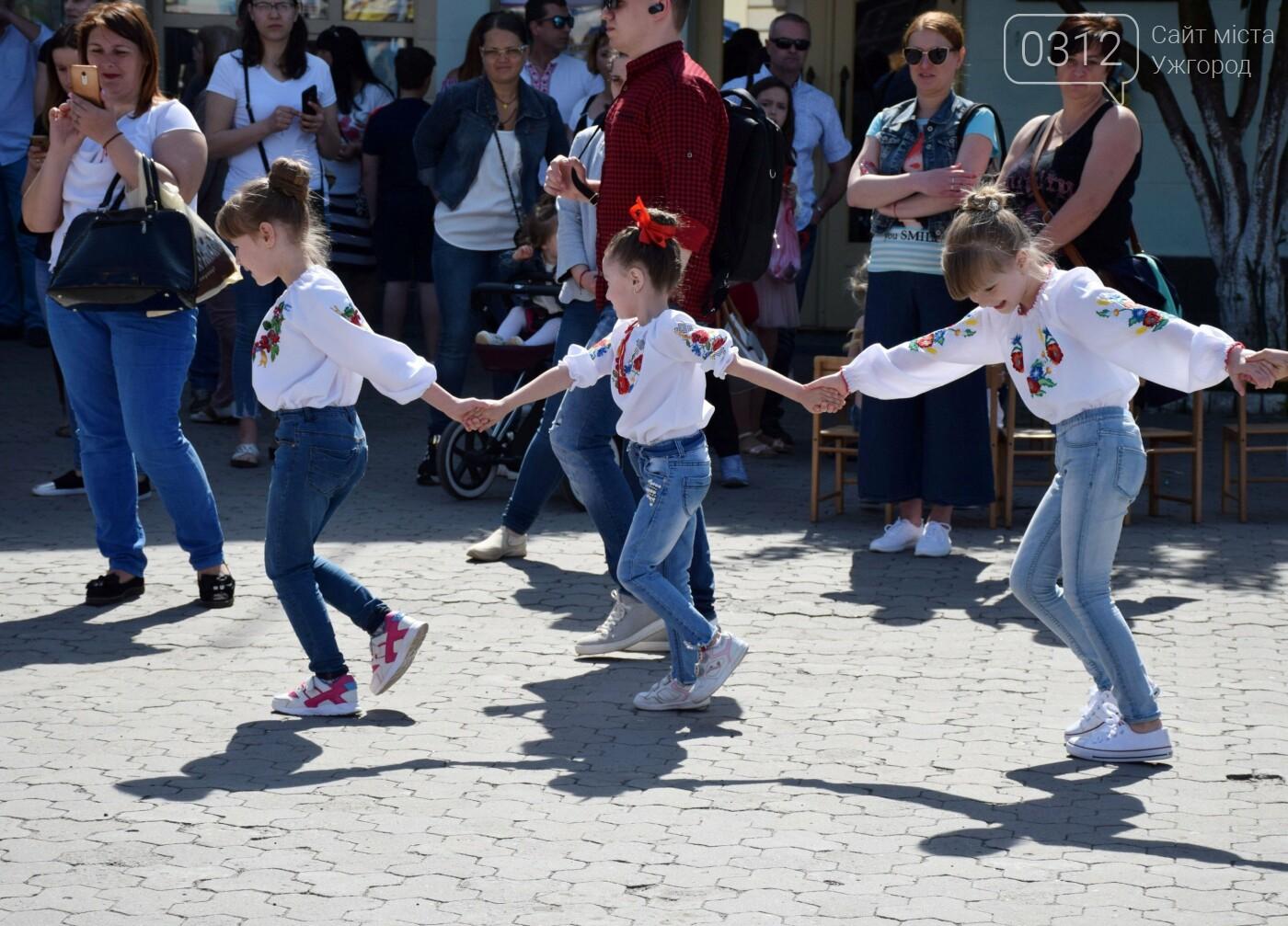 Про один день із безмежного дитячого щастя в Ужгороді (ФОТОРЕПОРТАЖ), фото-14