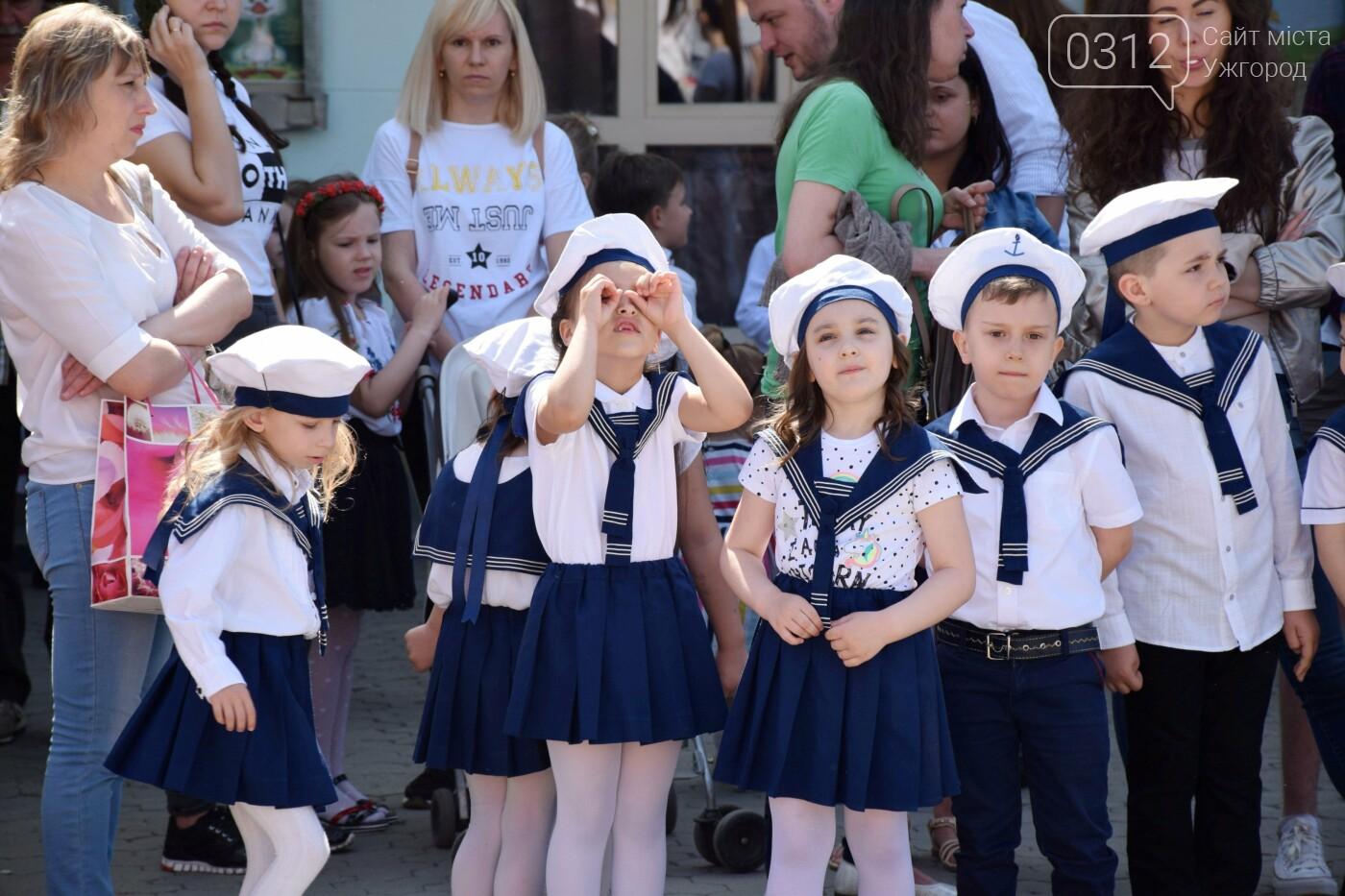 Про один день із безмежного дитячого щастя в Ужгороді (ФОТОРЕПОРТАЖ), фото-12