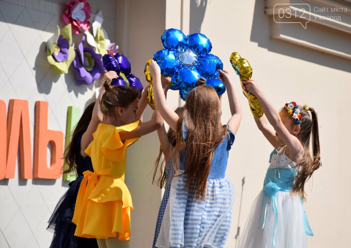 Про один день із безмежного дитячого щастя в Ужгороді (ФОТОРЕПОРТАЖ), фото-13