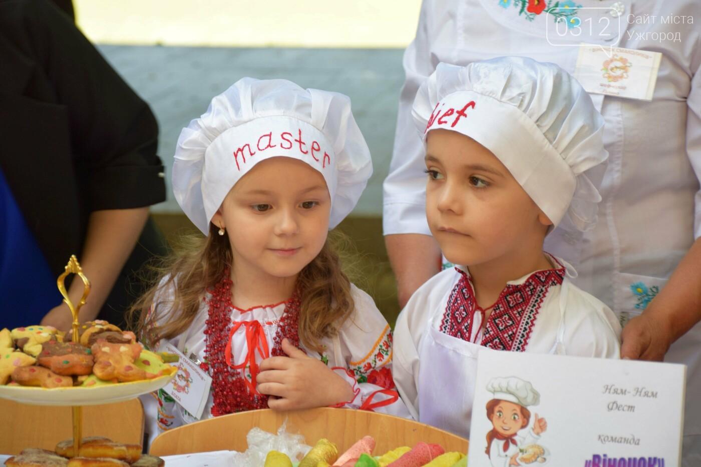 Про один день із безмежного дитячого щастя в Ужгороді (ФОТОРЕПОРТАЖ), фото-3