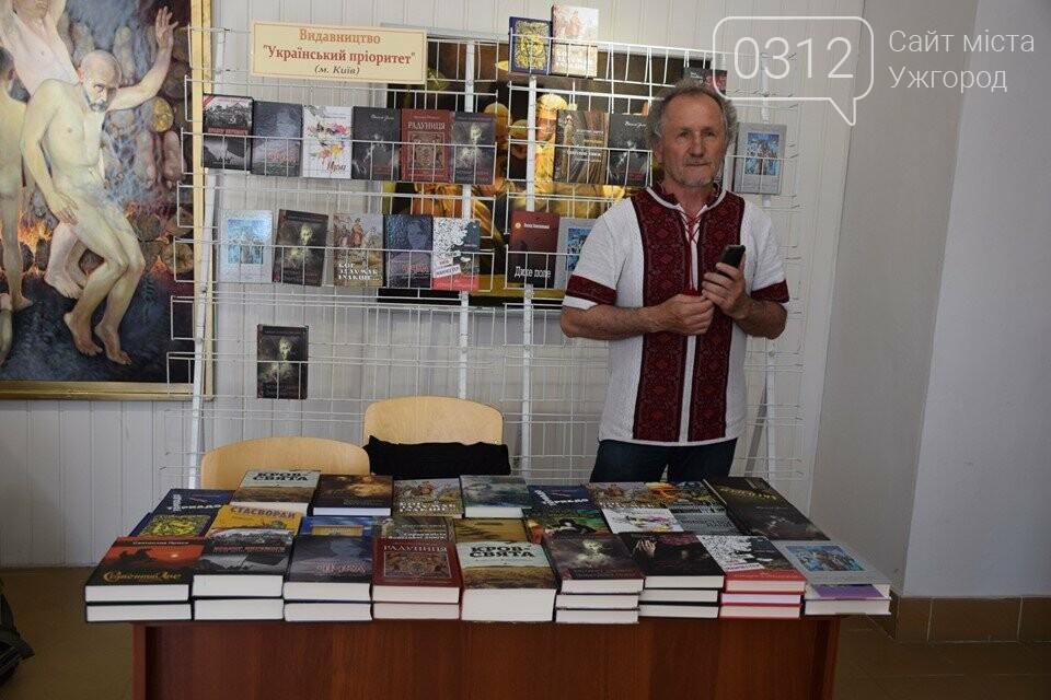 «Книга-Фест» в Ужгороді: що читають і що пропонують почитати (ФОТО), фото-3