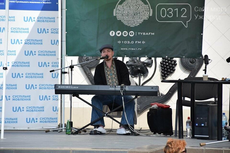 10-годинний концерт-інтерв'ю. Ужгород приймає національний рекорд України (ФОТО, ВІДЕО), фото-5