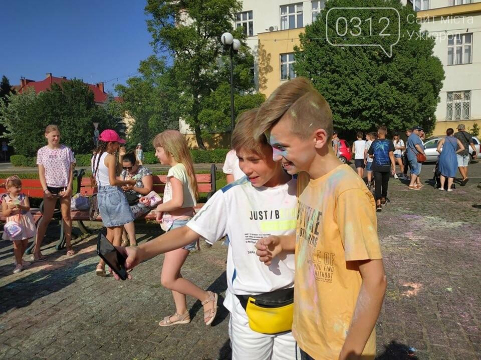 День молоді в Ужгороді у настрої всіх кольорів (ФОТОРЕПОРТАЖ), фото-1