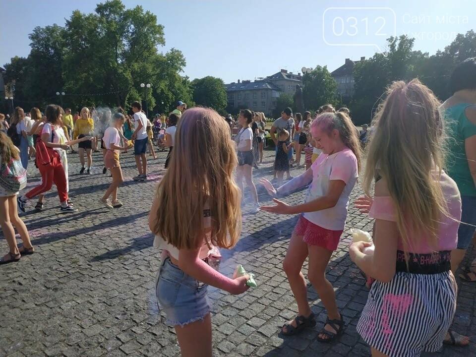 День молоді в Ужгороді у настрої всіх кольорів (ФОТОРЕПОРТАЖ), фото-2