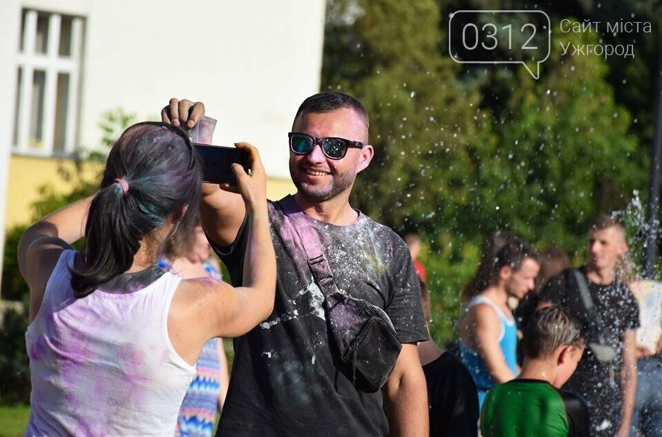День молоді в Ужгороді у настрої всіх кольорів (ФОТОРЕПОРТАЖ), фото-23