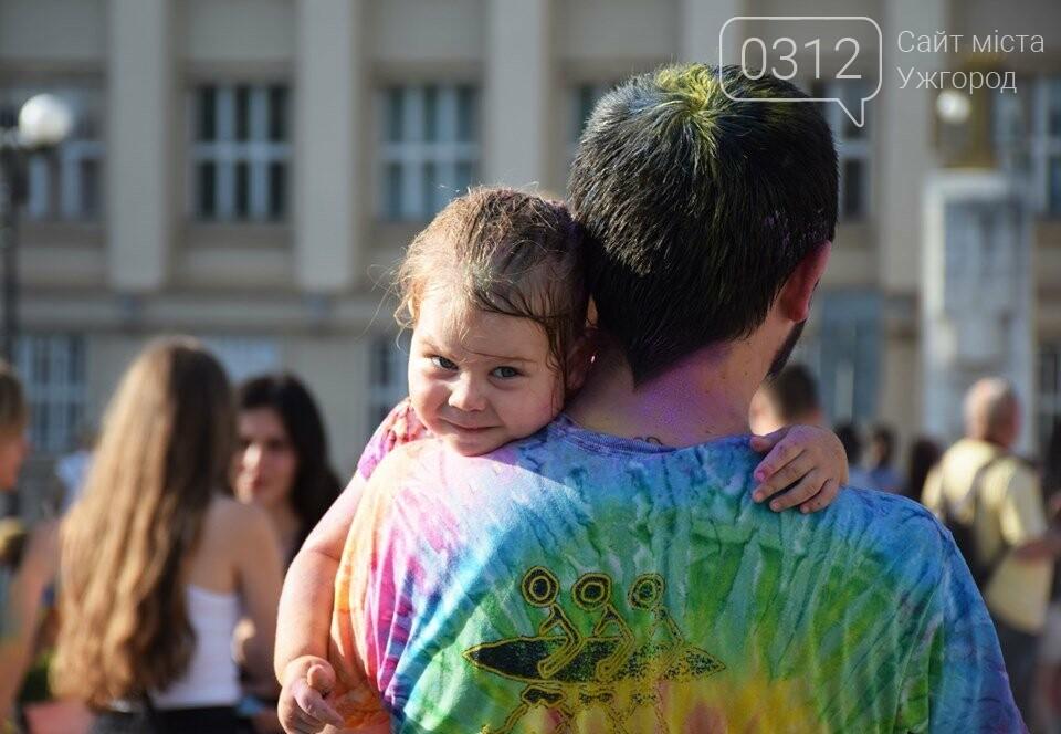 День молоді в Ужгороді у настрої всіх кольорів (ФОТОРЕПОРТАЖ), фото-20