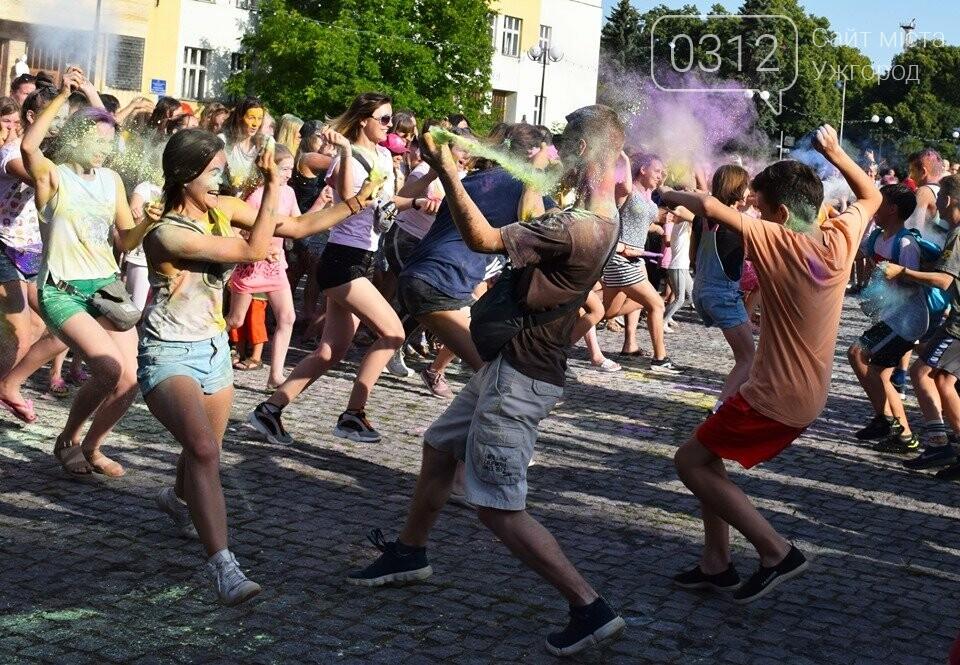 День молоді в Ужгороді у настрої всіх кольорів (ФОТОРЕПОРТАЖ), фото-22