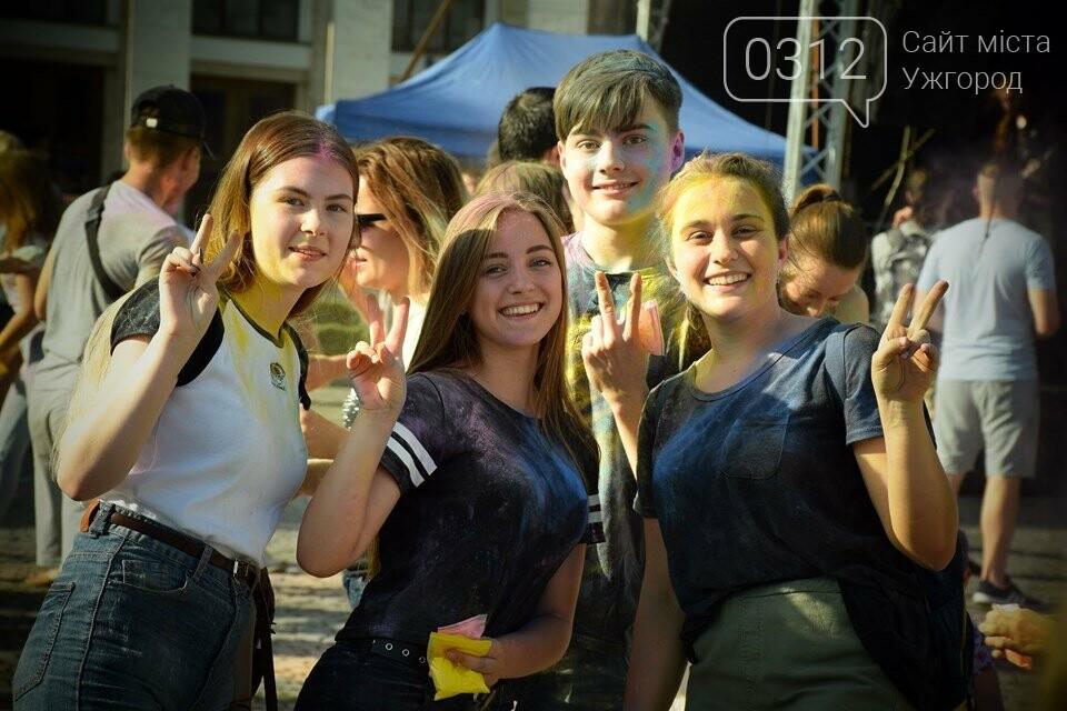 День молоді в Ужгороді у настрої всіх кольорів (ФОТОРЕПОРТАЖ), фото-12