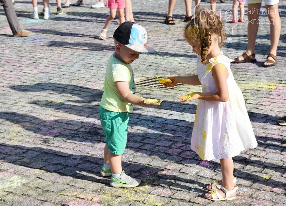 День молоді в Ужгороді у настрої всіх кольорів (ФОТОРЕПОРТАЖ), фото-11