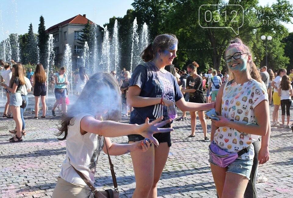 День молоді в Ужгороді у настрої всіх кольорів (ФОТОРЕПОРТАЖ), фото-13