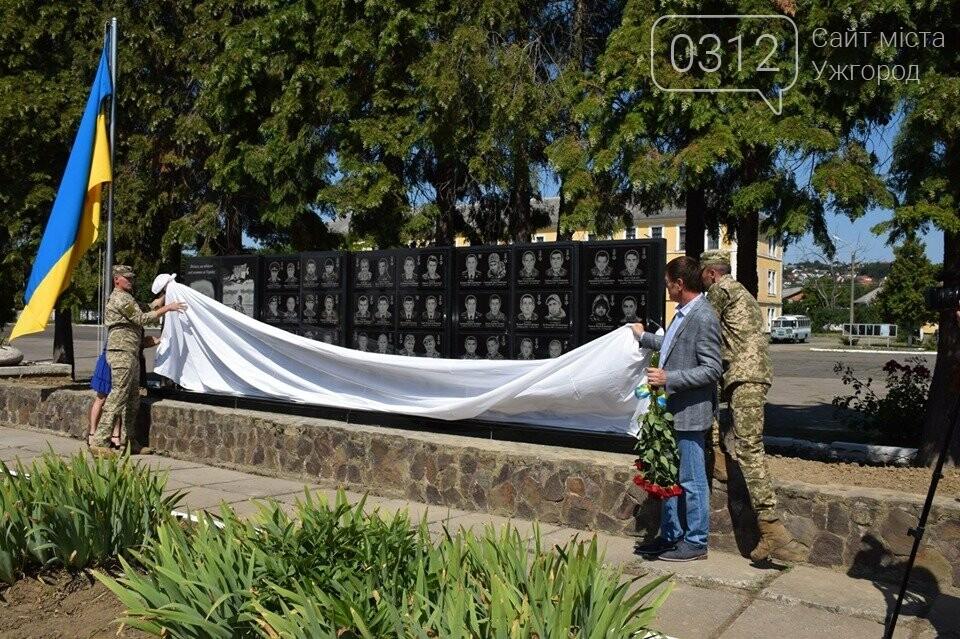 Меморіал загиблим воїнам-захисникам України відкрили в Ужгороді (ФОТОРЕПОРТАЖ), фото-2