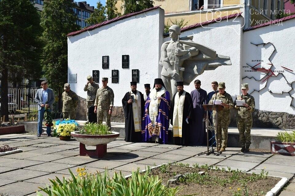 Меморіал загиблим воїнам-захисникам України відкрили в Ужгороді (ФОТОРЕПОРТАЖ), фото-8