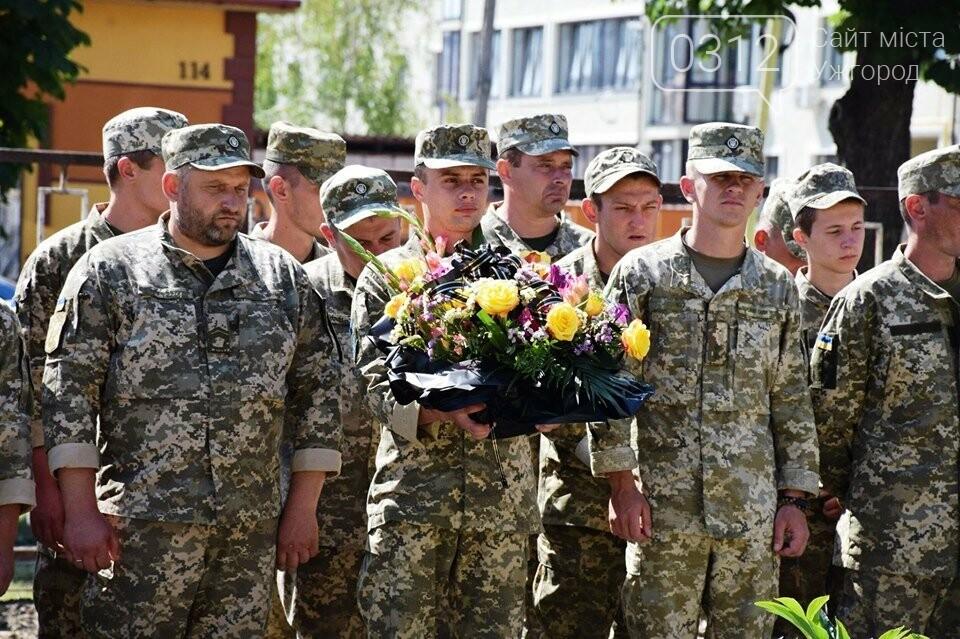 Меморіал загиблим воїнам-захисникам України відкрили в Ужгороді (ФОТОРЕПОРТАЖ), фото-5