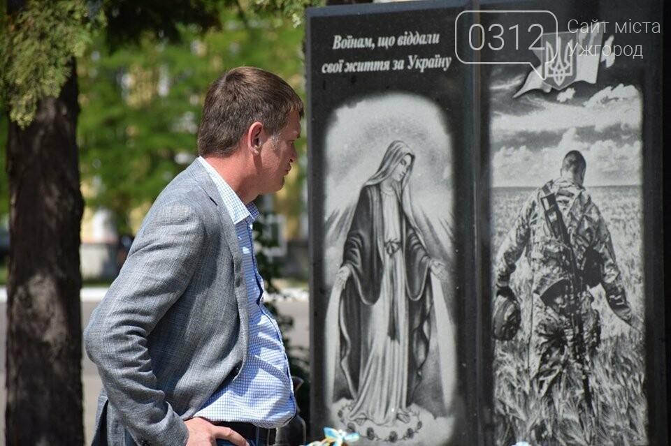 Меморіал загиблим воїнам-захисникам України відкрили в Ужгороді (ФОТОРЕПОРТАЖ), фото-9