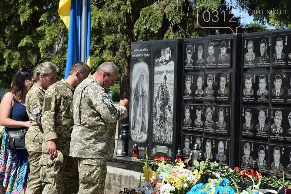 Меморіал загиблим воїнам-захисникам України відкрили в Ужгороді (ФОТОРЕПОРТАЖ), фото-7