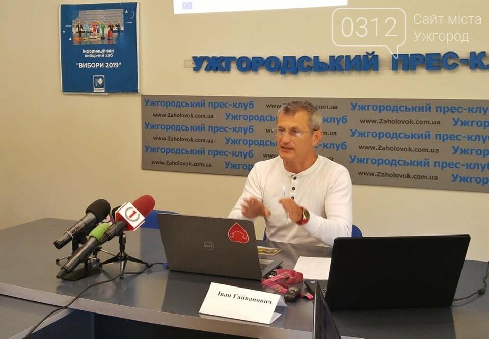 Гуцульська овеча бриндзя стане першим українським харчовим продуктом із європейським географічним зазначенням , фото-1