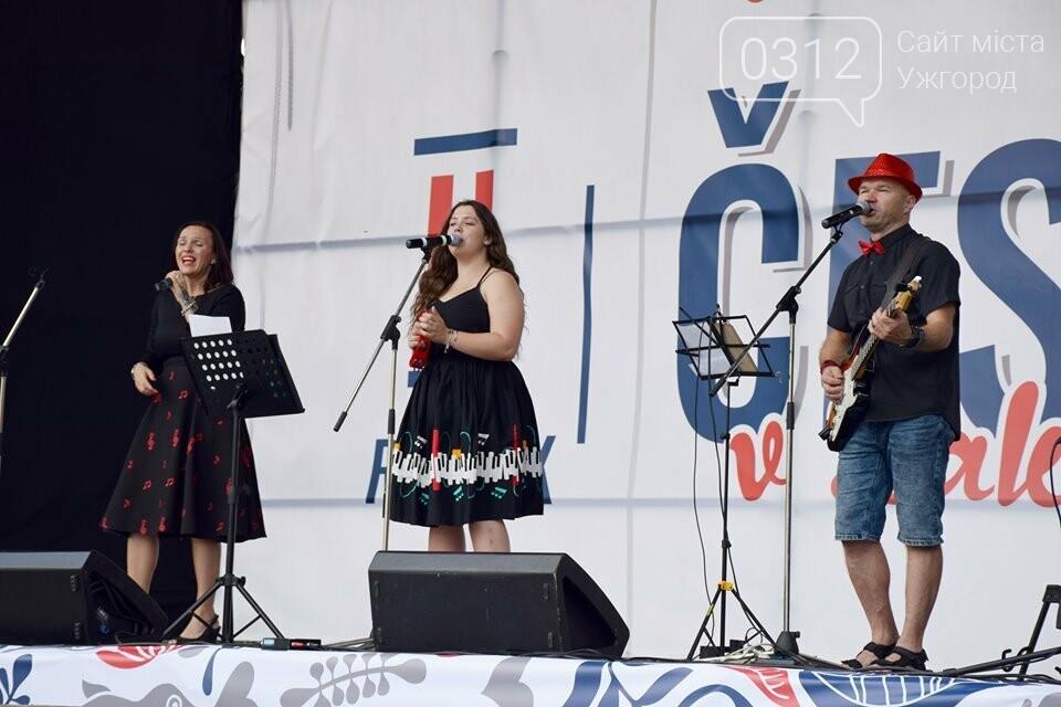 Чехія в Ужгороді: три дні чеського колориту на Народній (ФОТОРЕПОРТАЖ), фото-1